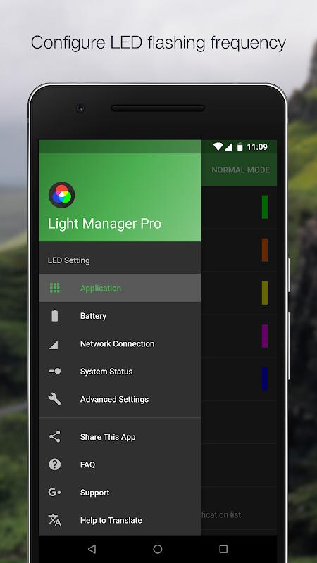 Light Manager 2