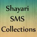 descargar 10000+ Sher O Shayari Love/Sad gratis