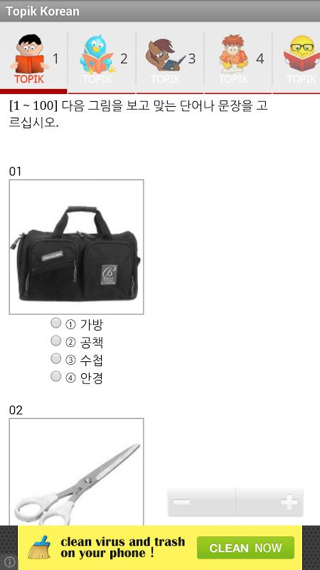 Topik Korean 3