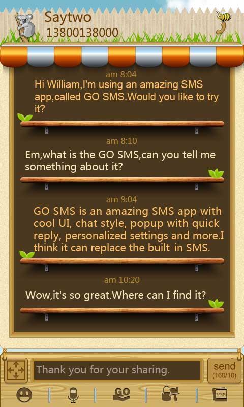 GO SMS Pro Garden ThemeEX 1