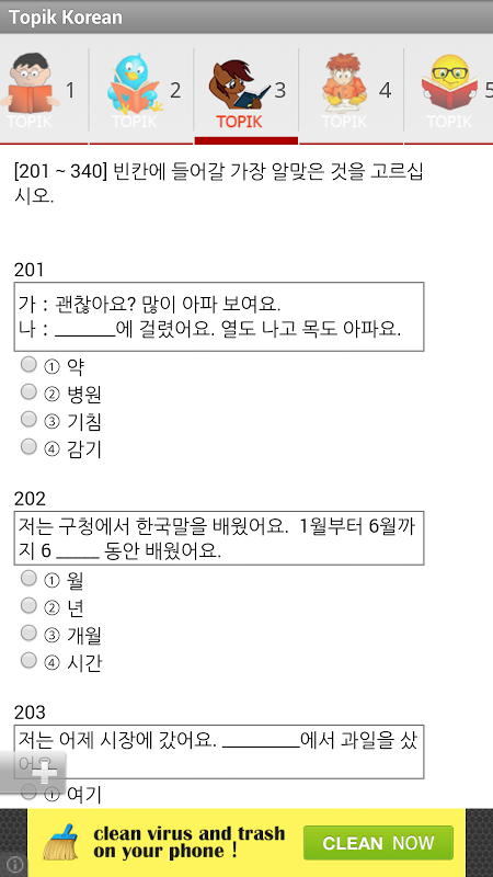 Topik Korean 1
