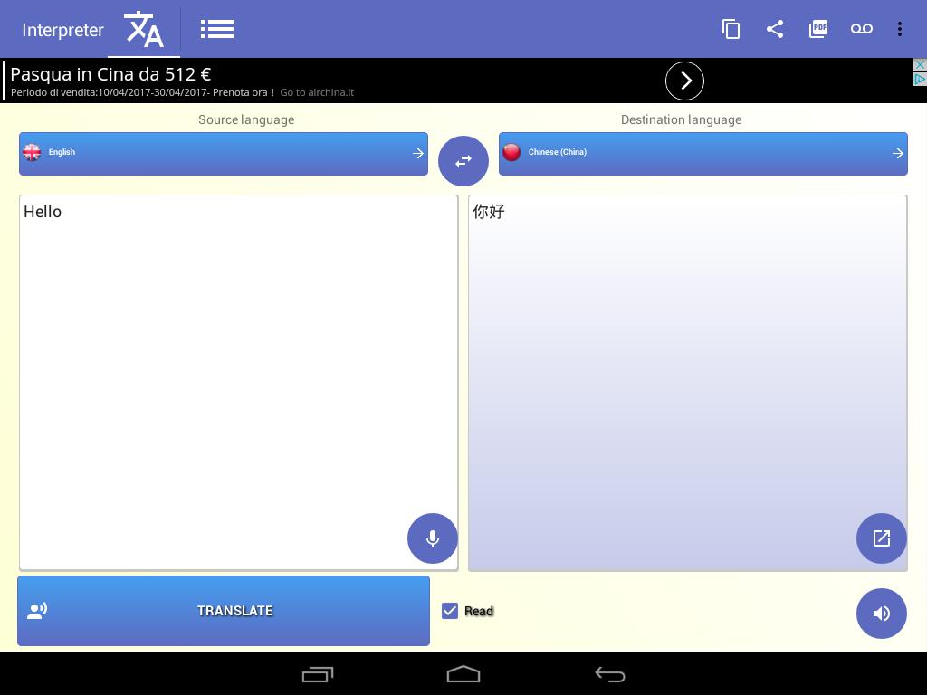 Interpreter  translator voice translation 3