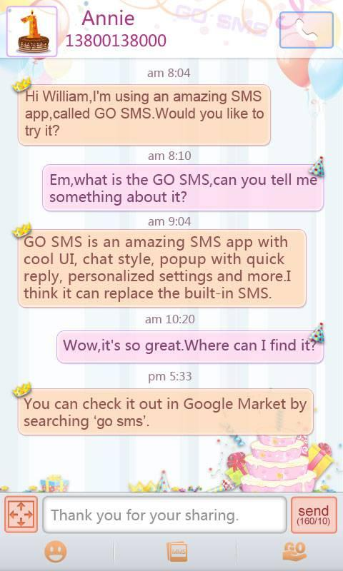 GO SMS Pro Party Theme 1