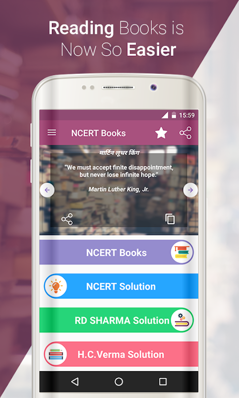 NCERT Books , NCERT Solutions 1