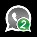 2Lines para WhatsApp ★ ROOT