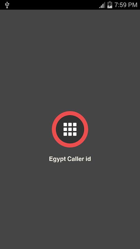 EGYPT CALLER ID 1