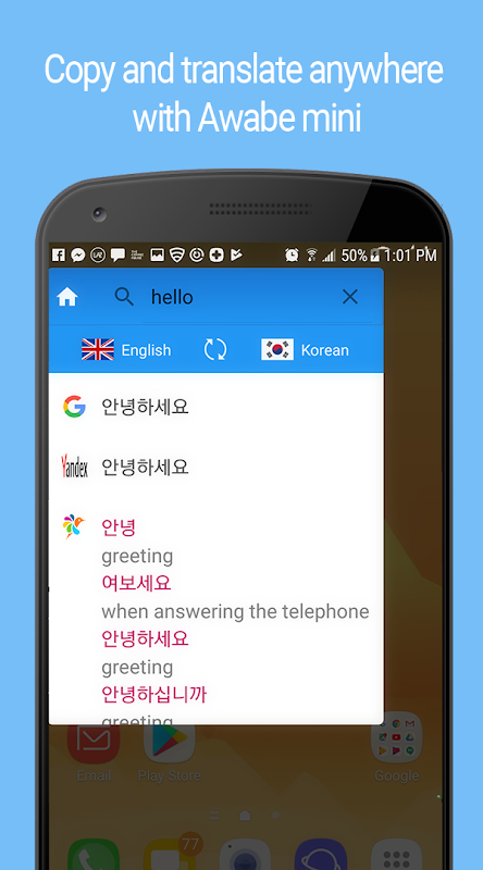 translate all languages by google  yandex  glosbe apk