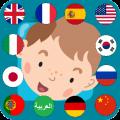 descargar Apprendre l'anglais 2 gratis