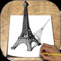 Aprende a dibujar en 3D