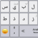 descargar Arabic Keyboard gratis
