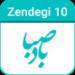 descargar BadeSaba Persian Calendar gratis