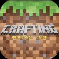 Crafting Guide para Minecraft