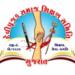 descargar DSSS Gujarat gratis