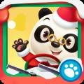 Dr. Panda's Christmas Bus