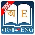 descargar English Bangla Dictionary gratis