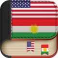 descargar English to Kurdish Dictionary gratis