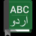 descargar English to Urdu Dictionary gratis