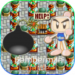 descargar Guide para Bomberman gratis