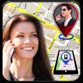 Mobile Caller ID, Blocker