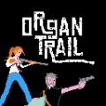 descargar Organ Trail gratis