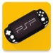 descargar PSP Emulator gratis