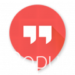 descargar SMS Popup gratis