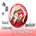 Tamil Unicode Keyboard free