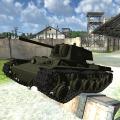 Tank Driver
