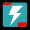 Thunder VPN Pro