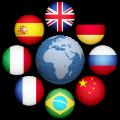 descargar Traductor gratis