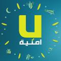 descargar Umniah gratis