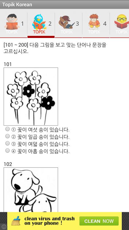 Topik Korean 2