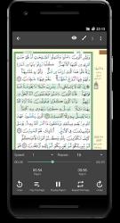 Al-Muhaffiz 3