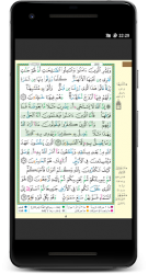 Al-Muhaffiz 4