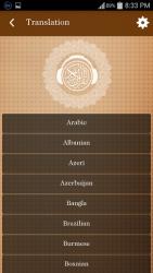 Al Quran Mp3 2