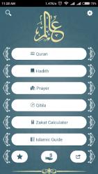 Alim Quran y Hadith Platform 1