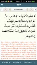 Alim Quran y Hadith Platform 4