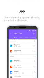 Ameliorate File Manager APK 3