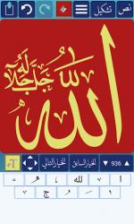 Ana Muhtarif Al Khat APK 3