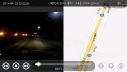 AutoBoy Dash Cam 2