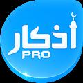 Azkar Pro APK
