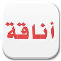 Best Arabic Fonts