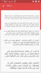 Best Arabic Fonts  APK 1