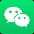 Descargar gratis WeChat