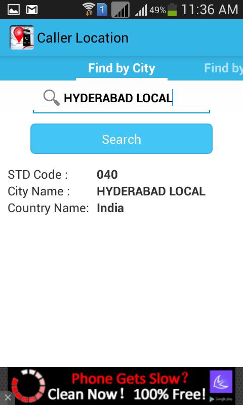 Mobile Caller Location Tracker 2
