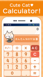 Cute Calculator which can also calculate discount APK 1