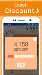 Cute Calculator which can also calculate discount APK 3