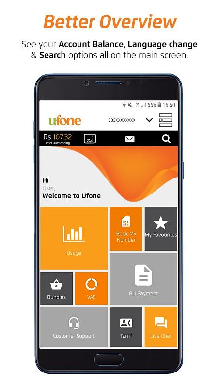 My Ufone 2
