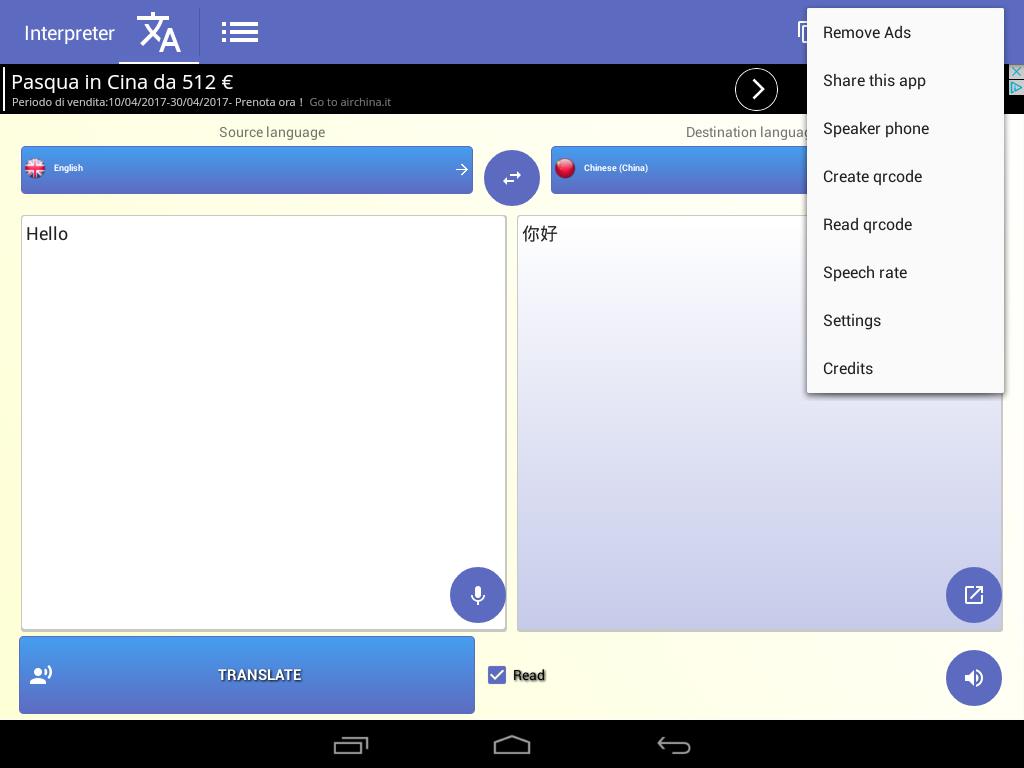 Interpreter  translator voice translation 4