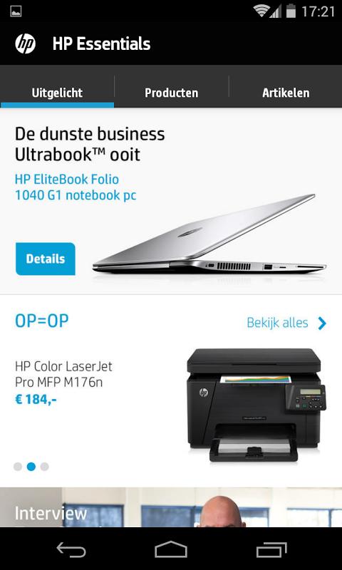 HP Essentials 1